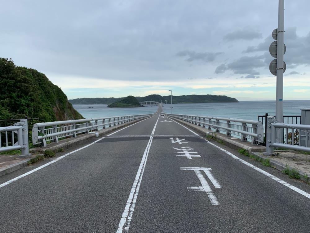 山口・広島旅②角島