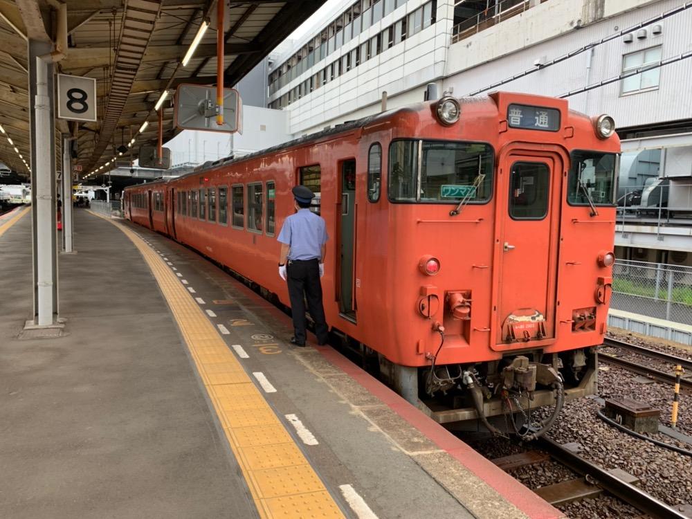 山口・広島旅③広島【鉄道】