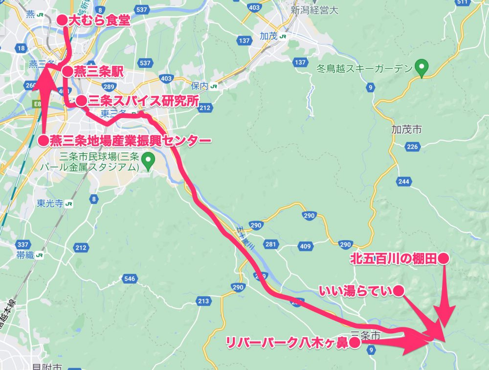 新潟県三条の旅(三条map)