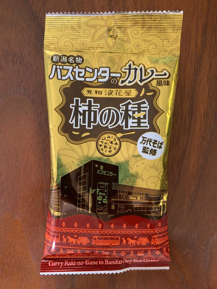 新潟県三条の旅(お土産)